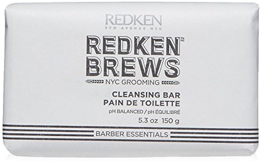 形容詞水を飲む知覚するRedken Brews バー、5.0 FLを清め。オンス 5オンス/ 150グラム