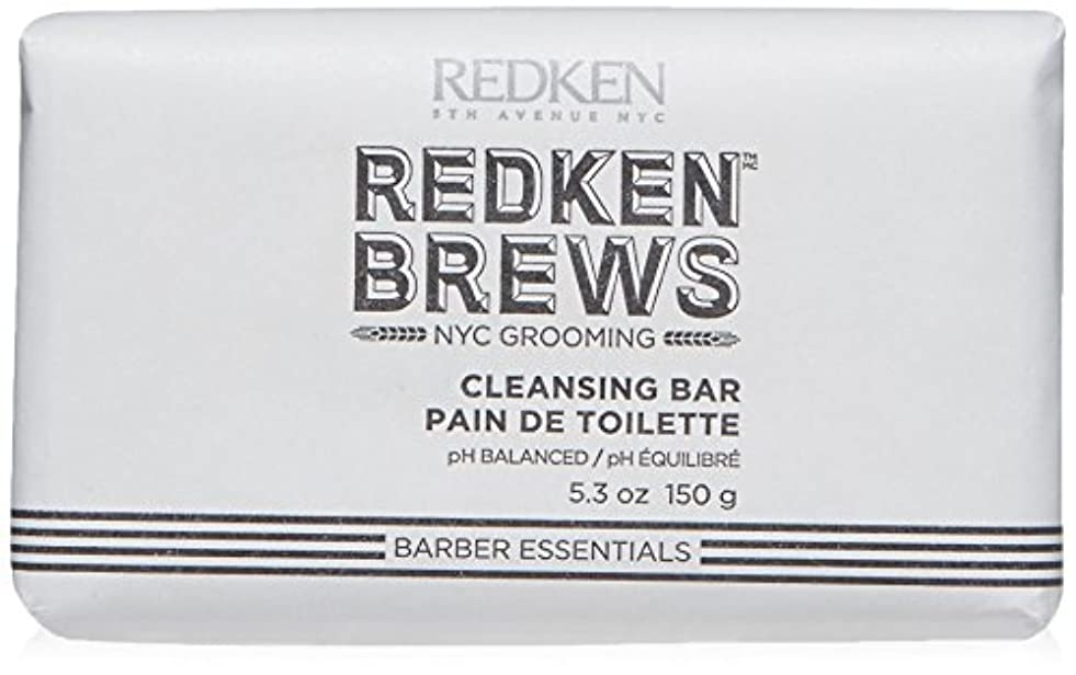 該当する傷跡近所のRedken Brews バー、5.0 FLを清め。オンス 5オンス/ 150グラム
