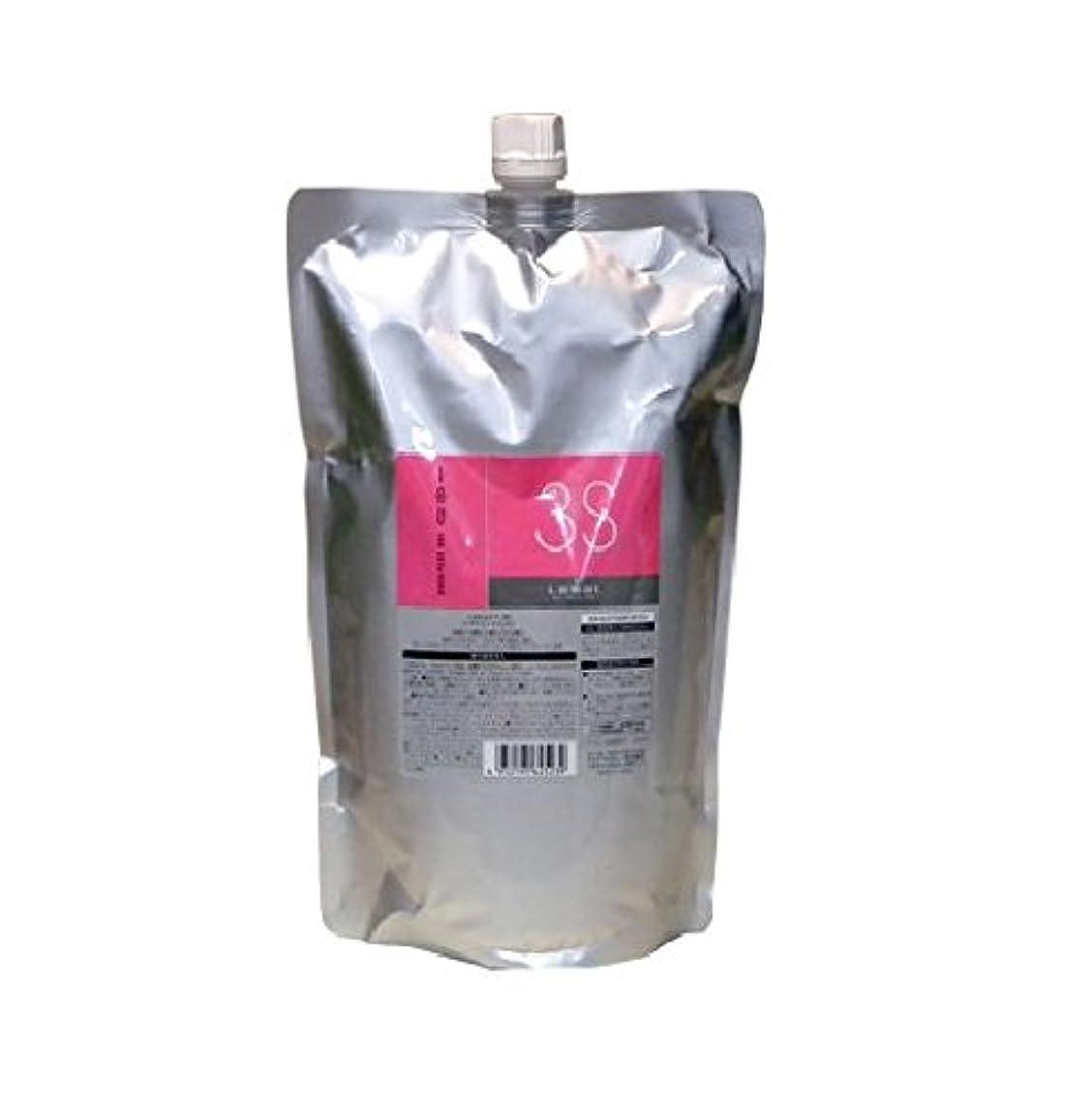 相手近代化洗剤ルベル イオ セルケア 3S  1000ml リフィル