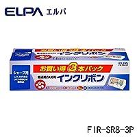 日用品 FAXインクリボン 3本入 FIR-SR8-3P