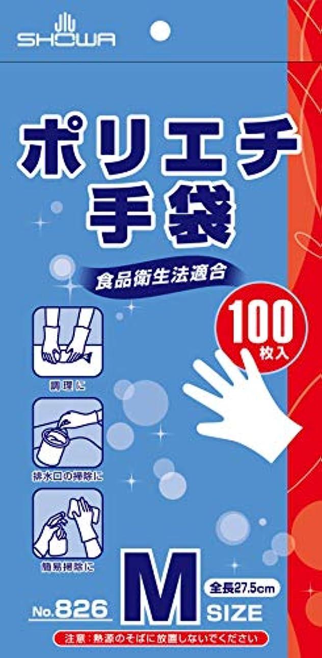 早い中傷拡張ショーワ No.826 ポリエチ手袋 Mサイズ 100枚入