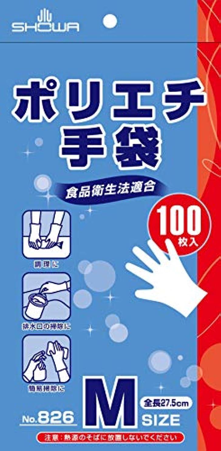 資源ケント最大ショーワ No.826 ポリエチ手袋 Mサイズ 100枚入