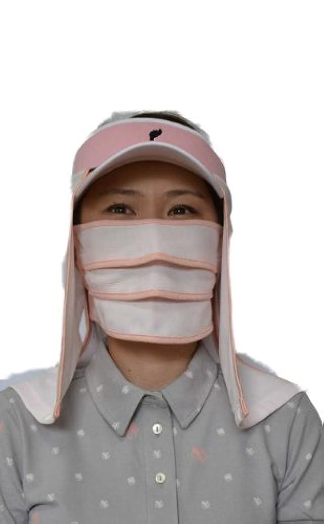 キノコ認可誤解?マモルーノUVマスク?とUV帽子カバー?スズシーノ?のセット (ピンク)◆テニスの練習や試合、ゴルフのラウンド、ウオーキング、ジョギング、スキー等、スポーツの際の紫外線対策、日焼け防止に!