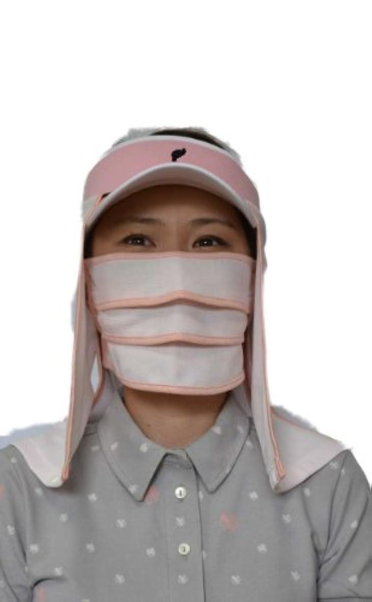 光沢誠意観光?マモルーノUVマスク?とUV帽子カバー?スズシーノ?のセット (ピンク)◆テニスの練習や試合、ゴルフのラウンド、ウオーキング、ジョギング、スキー等、スポーツの際の紫外線対策、日焼け防止に!