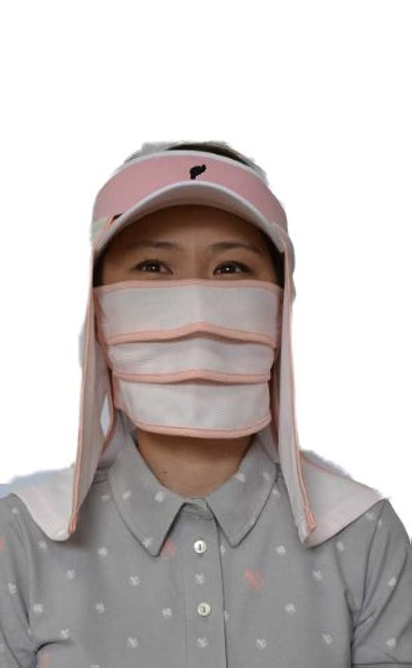 ファンブルメッシュ社会学?マモルーノUVマスク?とUV帽子カバー?スズシーノ?のセット (ピンク)◆テニスの練習や試合、ゴルフのラウンド、ウオーキング、ジョギング、スキー等、スポーツの際の紫外線対策、日焼け防止に!