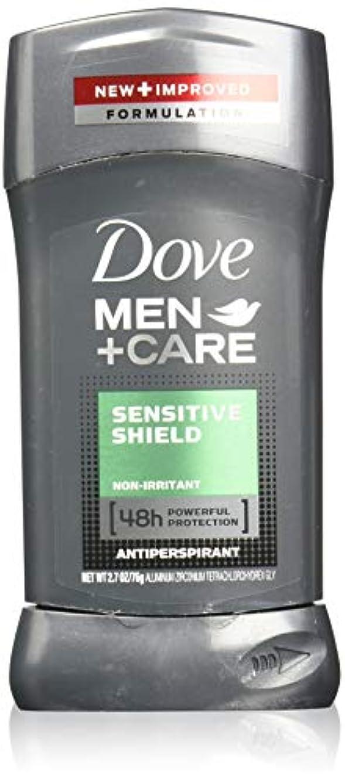 持続する遺体安置所ホイストDove 男性+ケア制汗剤スティック、機密性の高いシールド、2.7オンス(4パック) 4パック