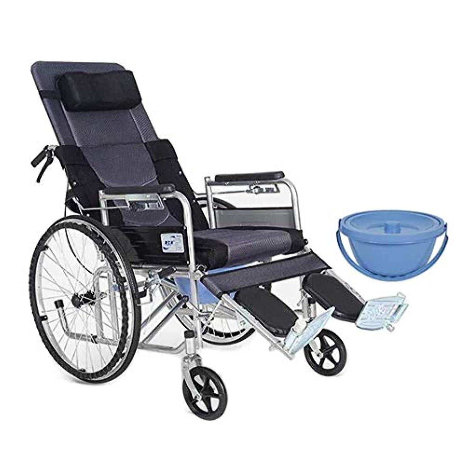 ダメージ足音アルカトラズ島折り畳み式車椅子の足は下肢の障害/麻痺/転倒/骨折のために持ち上げることができますトロリーはそれ自身で車椅子を制動できます