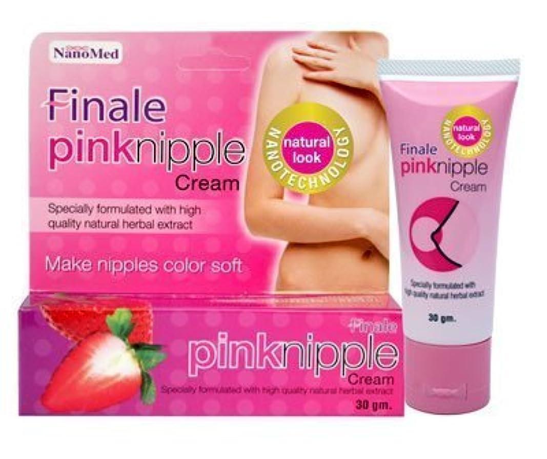 ひねくれた人工的な迷路Finale Pink Nipple Cream Natural Soft Within 4 Weeks 30g by Finale