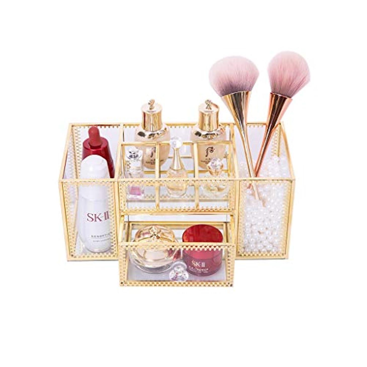 晩餐メジャーそっと化粧台化粧ブラシチューブガラスデスクトップラックスキンケア製品収納ボックス