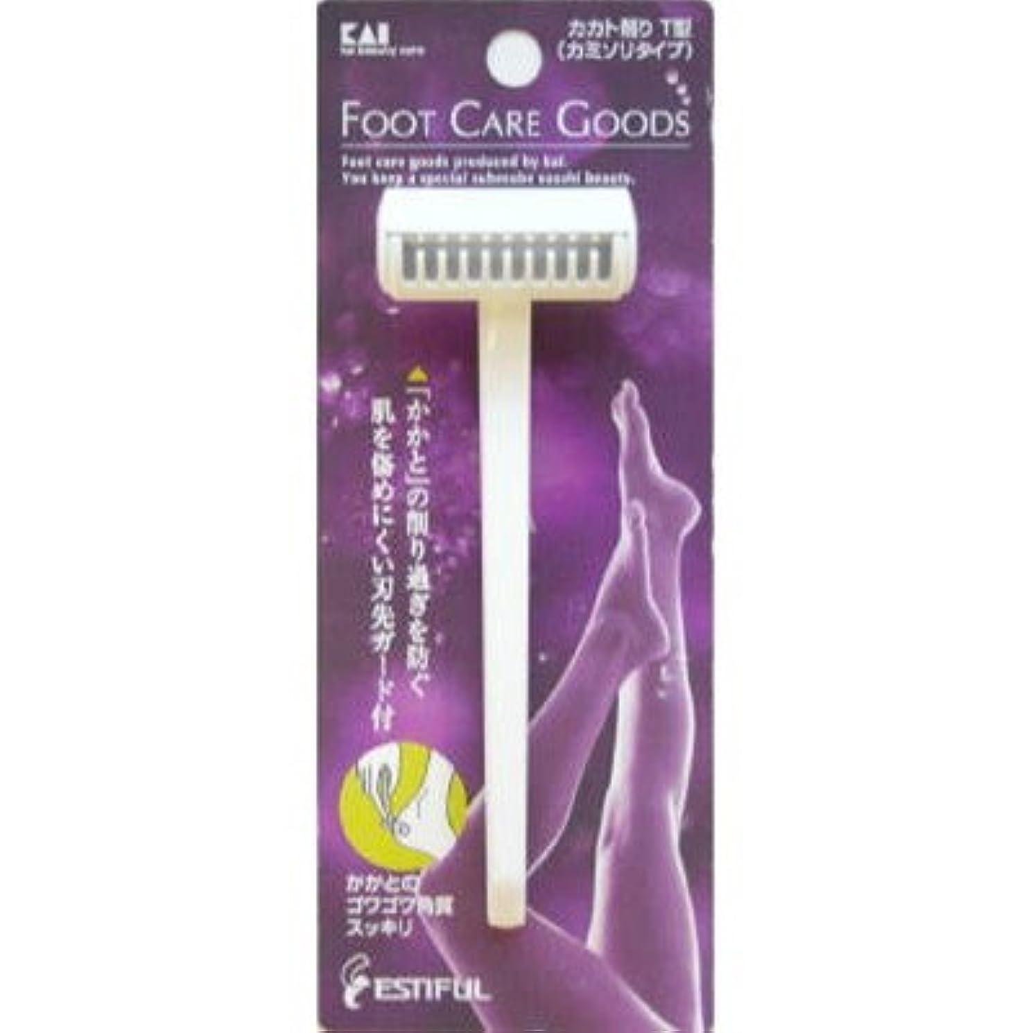 台無しにお嬢浸した貝印HB0305 カカト削りT型(カミソリタイプ)【6個パック】