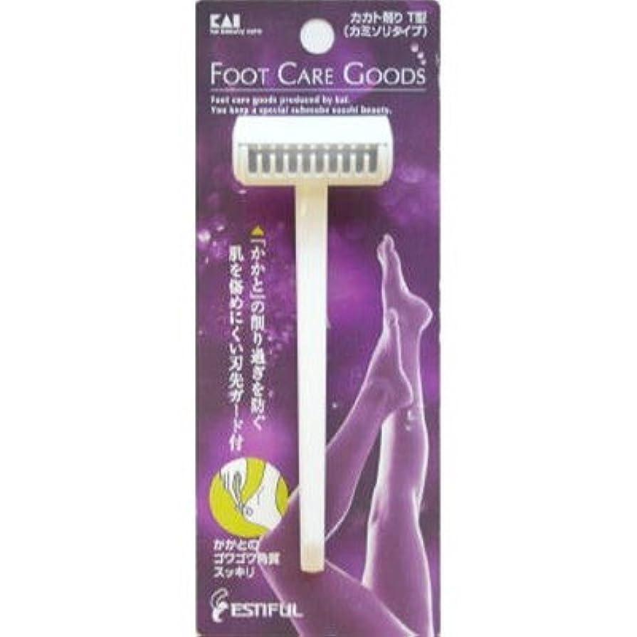保守的道綺麗な貝印HB0305 カカト削りT型(カミソリタイプ)【6個パック】
