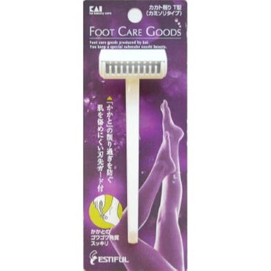 ようこそ病気の動的貝印HB0305 カカト削りT型(カミソリタイプ)【6個パック】