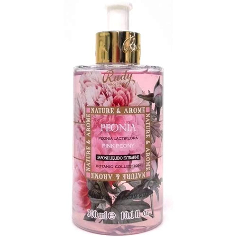 ぜいたくノミネートアトミックRUDY Nature&Arome SERIES ルディ ナチュール&アロマ Liquid Soap リキッドソープ ピンクピオニー