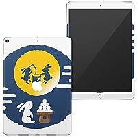 igsticker iPad Air 10.5 inch インチ 専用 apple アップル アイパッド 2019 第3世代 A2123 A2152 A2153 A2154 全面スキンシール フル 背面 液晶 タブレットケース ステッカー タブレット 保護シール 013552