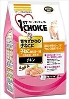 ファーストチョイス 育ちざかりの子ねこに 子ねこ 離乳期~1歳 妊娠後期/授乳猫 チキン 1.6kg×8袋