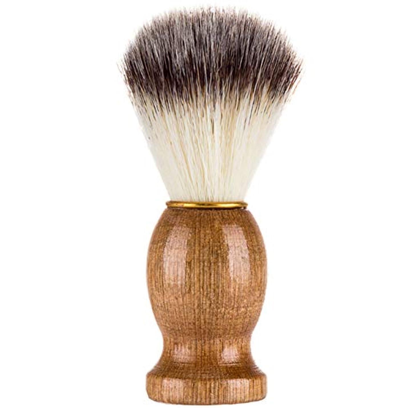 落ちたモノグラフ順応性Tenflyer シェービングブラシ、シェービングブラシ、男性シェービングブラシシェービングかみそりブラシサロン理髪店用ツールひげ剃り用品
