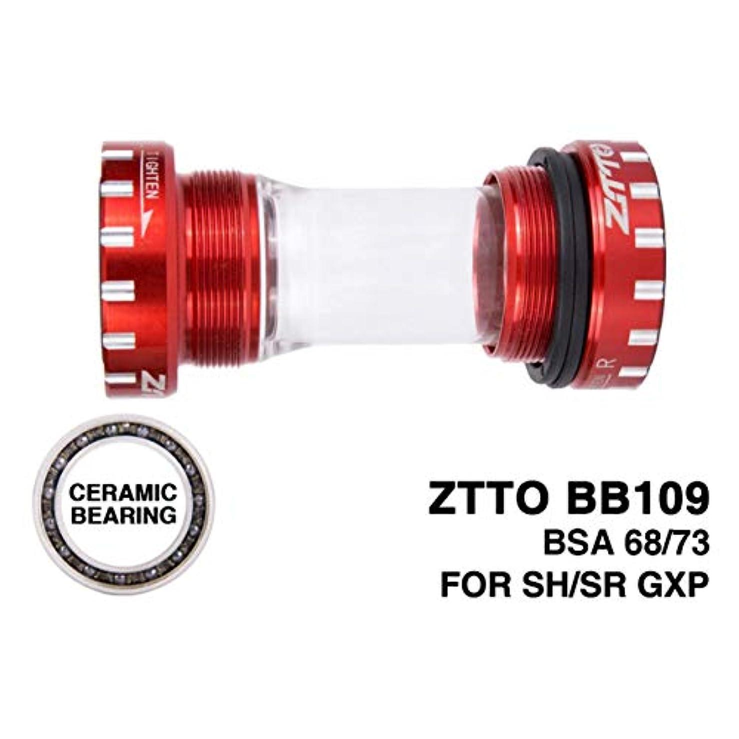 遠近法ジャンプアスペクトDeeploveUU セラミックベアリングBB109 BB68 BSA68 GXP MTBロードバイク外部ベアリングボトムブラケットプラウエル24 mm BB 22 mm GXPクランクセット