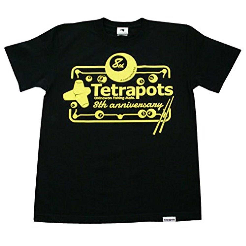 Tetrapots(テトラポッツ) サッシービー TPT-011 ブラック