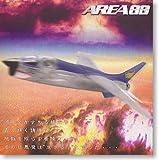 AREA88 エリア88コレクション vol.2