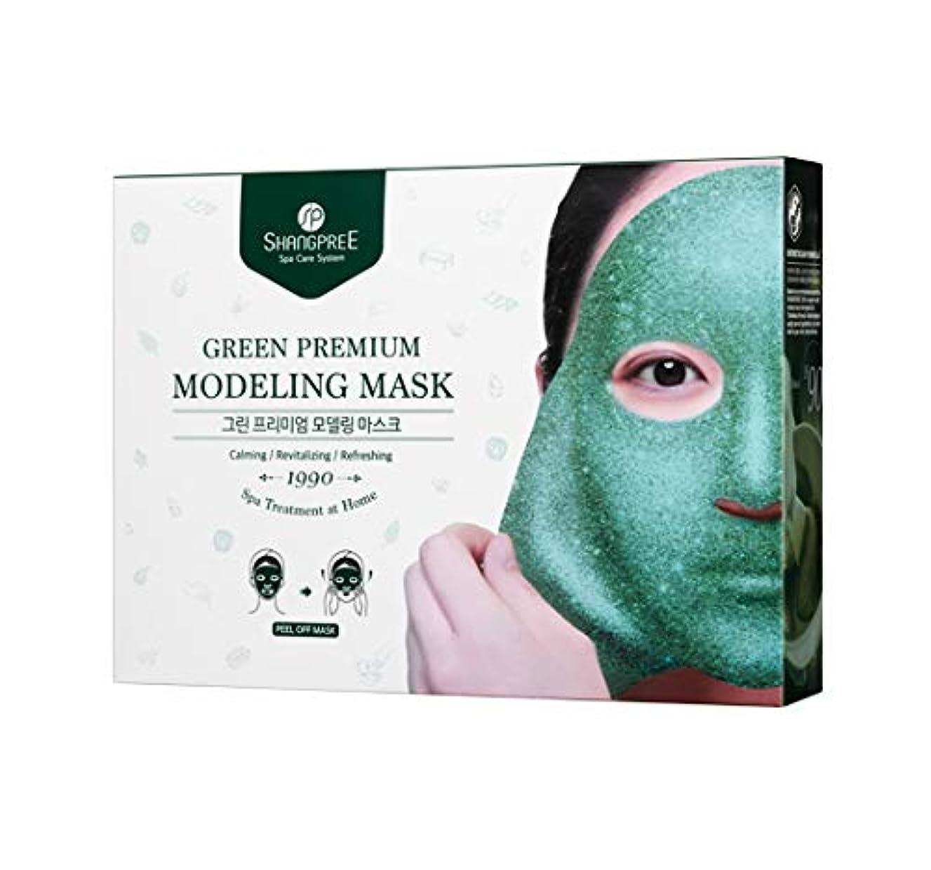 歴史結晶拒絶Shangpree グリーンプレミアムモデリングマスク 5枚 Green premium modeling mask 5ea (並行輸入品)