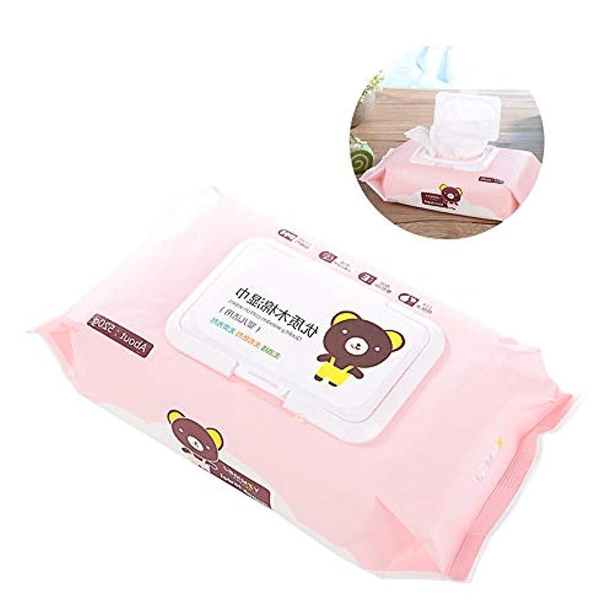 リネンバース画家Yuyte 80個の柔らかい使い捨て可能なウェットワイプ赤ちゃん幼児クリーニング口手のティッシュ(01)
