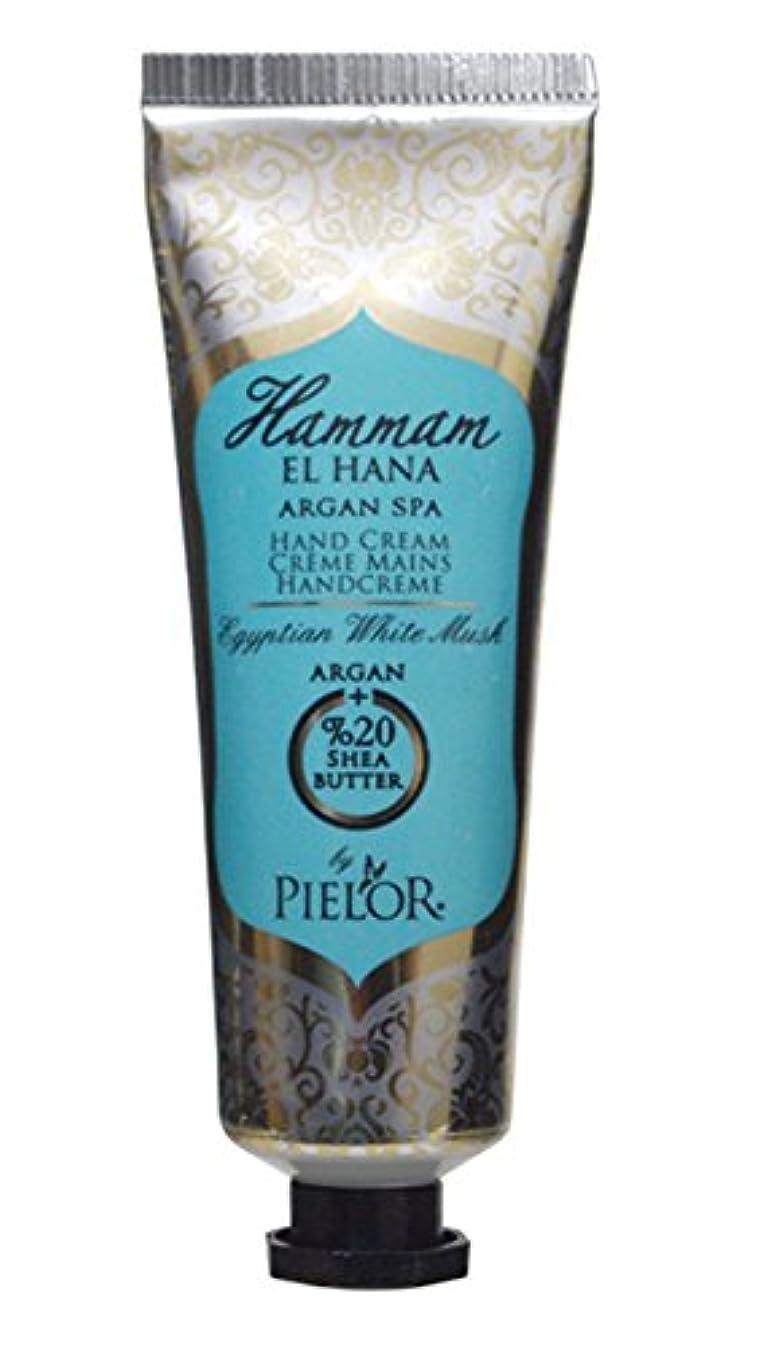 略す畝間然とした【ピエロー】ハマムエルハナ ARGスパ ハンドクリーム エジプシャンホワイトムスク