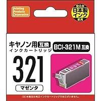 Canon BCI-321M(キャノンプリンター用互換インク) 汎用インクカートリッジ マゼンタ PP-C321M