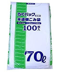 日本技研工業 らくパックECO ゴミ袋 半透明 70L 80×90cm 厚み0.02mm 強くて裂けにくい 詰め替え用 〔ケース販売〕 PS-71B 100枚入 5個セット
