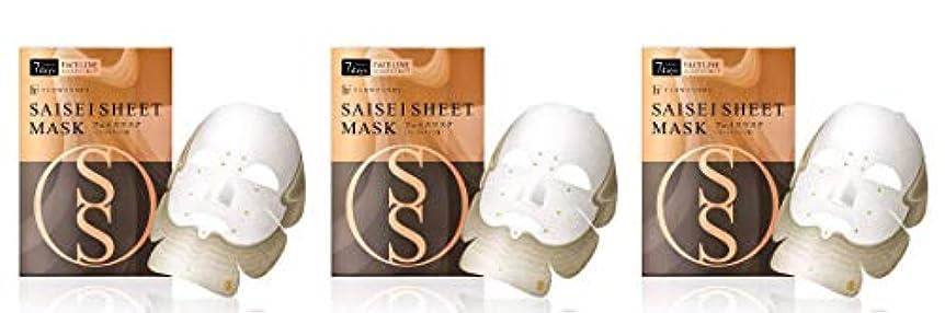 安全知覚する引き潮【3個セット】SAISEIシート マスク [フェイスライン用] 7days 2sheets×3個