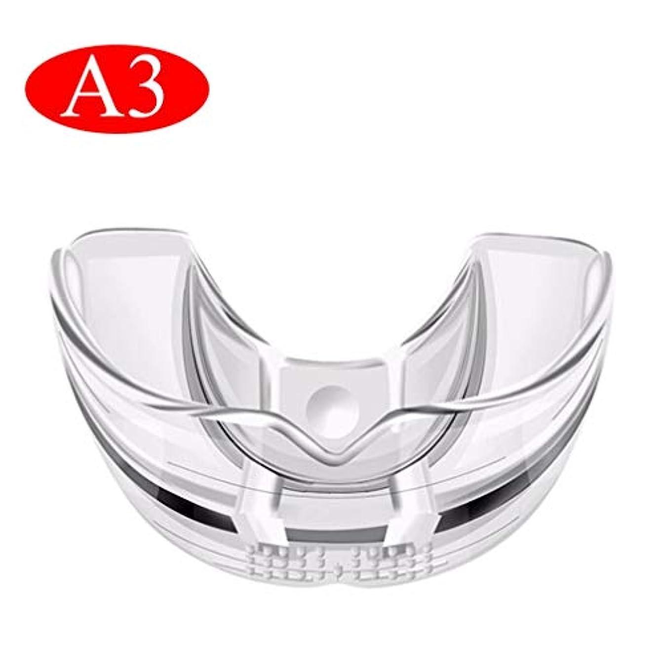 ペインギリックリアル致死歯列矯正 マウスピース, マウスピース/歯 矯正,矯正 歯/歯科矯正 目に見えない矯正トレーナー歯科用歯は、アタッチメントのアライメントのためのツールの使用を回避します(3つのステージはオプションです)