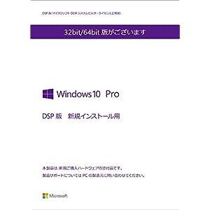 Microsoft Windows10 Pro...の関連商品3