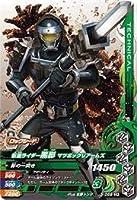 ガンバライジング3弾/3-059 仮面ライダー黒影 マツボックリアームズ CP