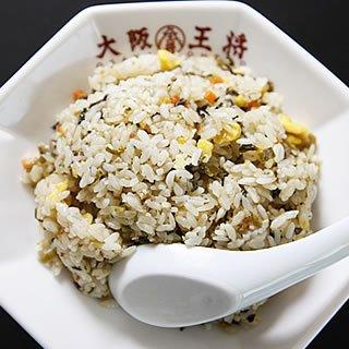 大阪王将 高菜チャーハン×15袋! 高菜の香りとパラパラ焼き飯の絶妙コラボ!