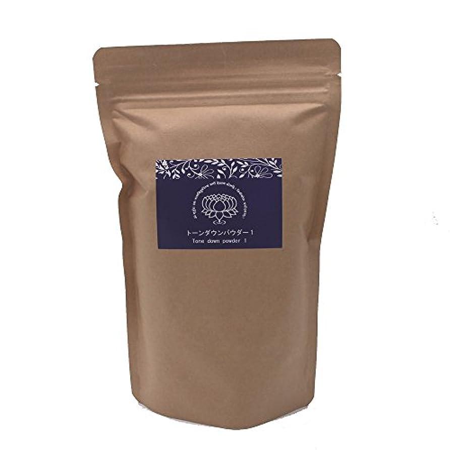 【白髪染め ヘナ オーガニック 無添加】ムクティ 業務用 トーンダウンパウダー1(30g×5袋)