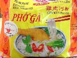 ベトナム インスタント フォー チキン味 10袋 セット (グルテンフリー 即席 インスタント ライスヌードル お米のうどん) (米麺 米粉麺)