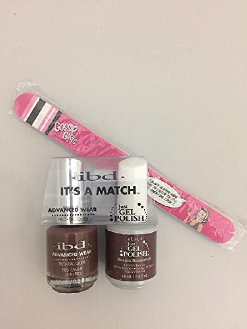 針適度に荷物ibd - It's A Match -Duo Pack- Nude Collection - Buxom Bombshell - 14 mL / 0.5 oz Each