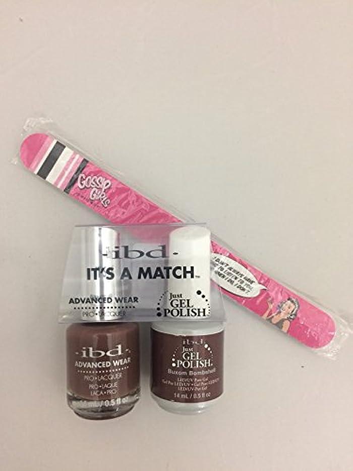 歴史的悪性の所有権ibd - It's A Match -Duo Pack- Nude Collection - Buxom Bombshell - 14 mL / 0.5 oz Each