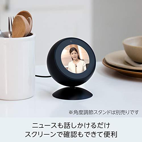 『Echo Spot (エコースポット) - スクリーン付きスマートスピーカー with Alexa、ブラック』の6枚目の画像