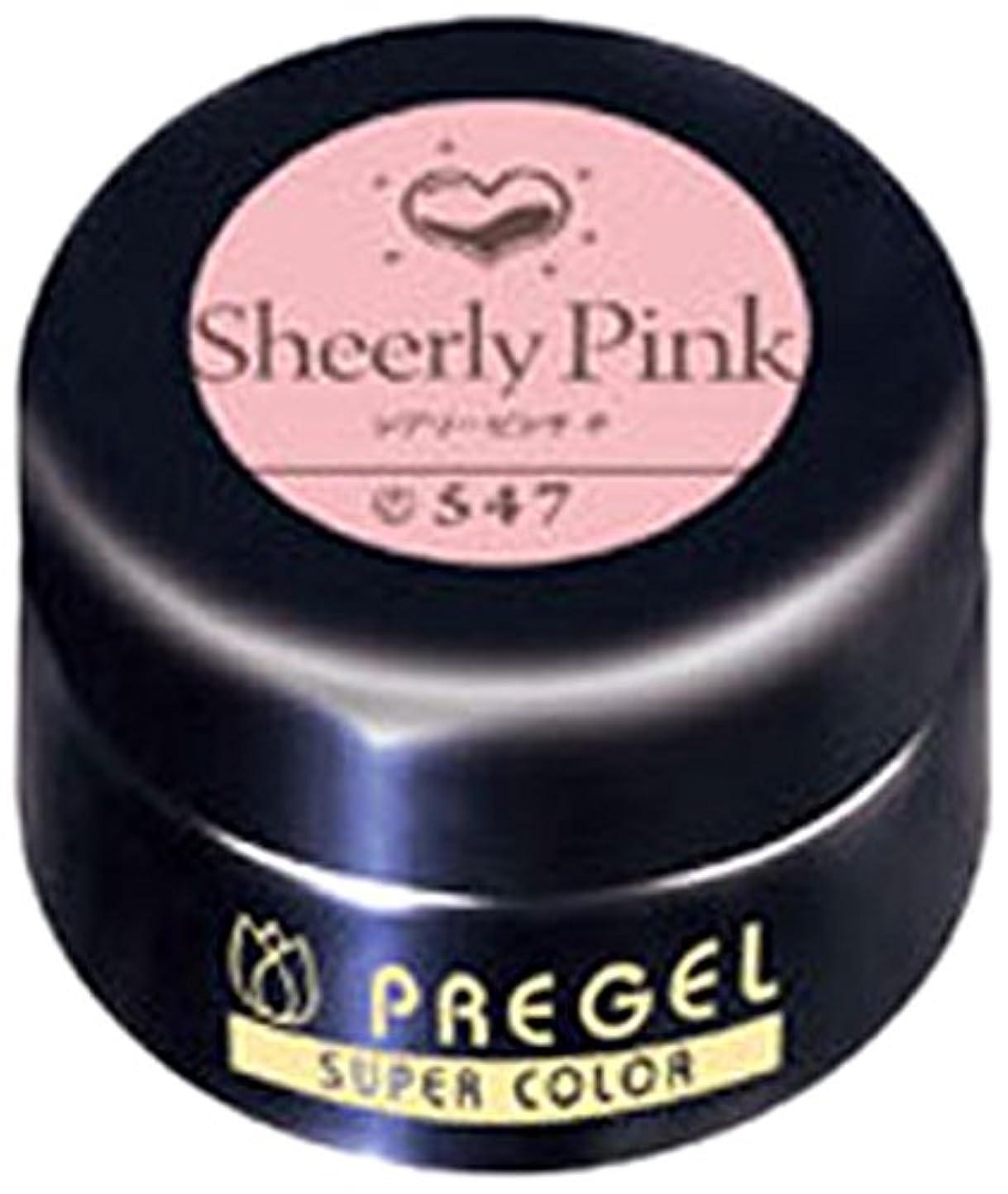 カポック詩人勧めるプリジェル ジェルネイル スーパーカラーEX シアリーピンク-P 4g PG-SE547 UV/LED対応 カラージェル