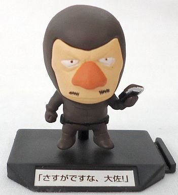 ガシャポン ちまこれガンダム3 ~機動戦士ガンダムII 哀・戦士編~ アカハナ (さすがですな、大佐!) 単品 BANDAI バンダイ