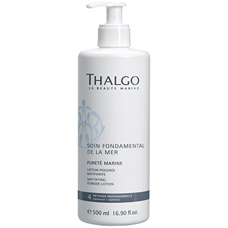 取得するタンザニアアデレードタルゴ Mattifying Powder Lotion (Salon Size) 500ml/16.9oz並行輸入品