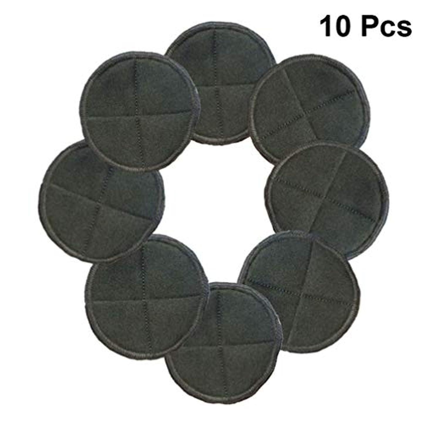 静かな午後古いSUPVOX 10ピース 化粧リムーバーパッド 3層 有機竹炭 素繊維 顔クレンジングパッド 洗浄 布パッド アイメイク 用削除フェイスワイプ 8センチ