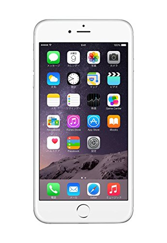 Apple iPhone 6 Plus 128GB シルバー 【softbank 白ロム】MGAE2J