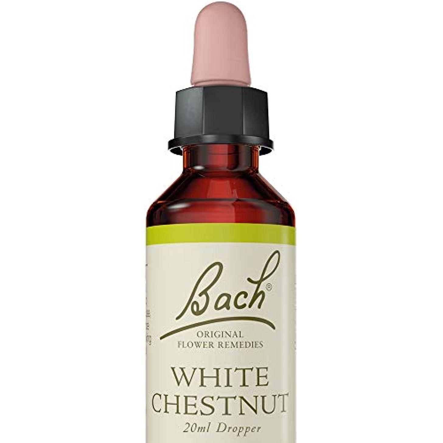 減衰ペナルティ活性化バッチフラワー ホワイトチェストナット アルコールベース 20ml