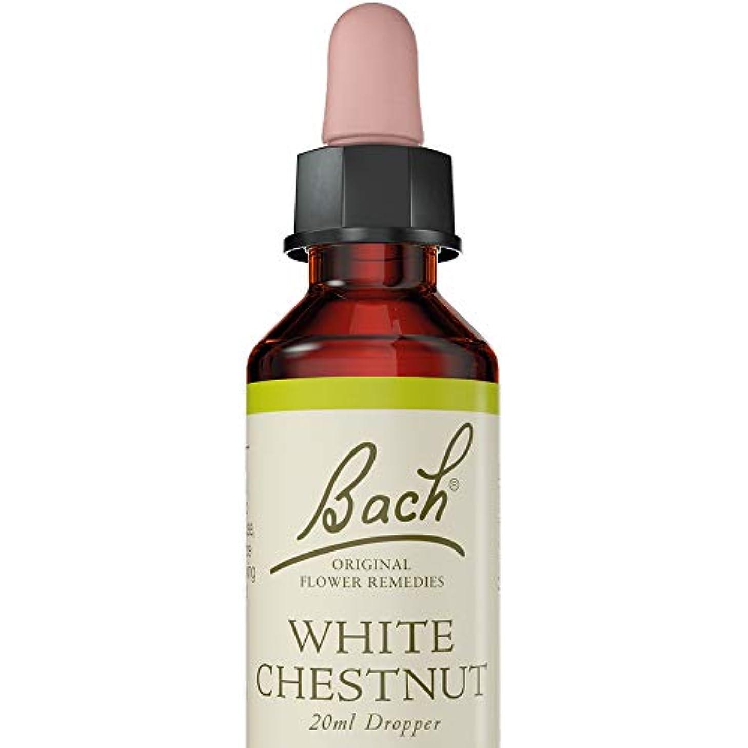 頻繁に全能チェリーバッチフラワー ホワイトチェストナット アルコールベース 20ml