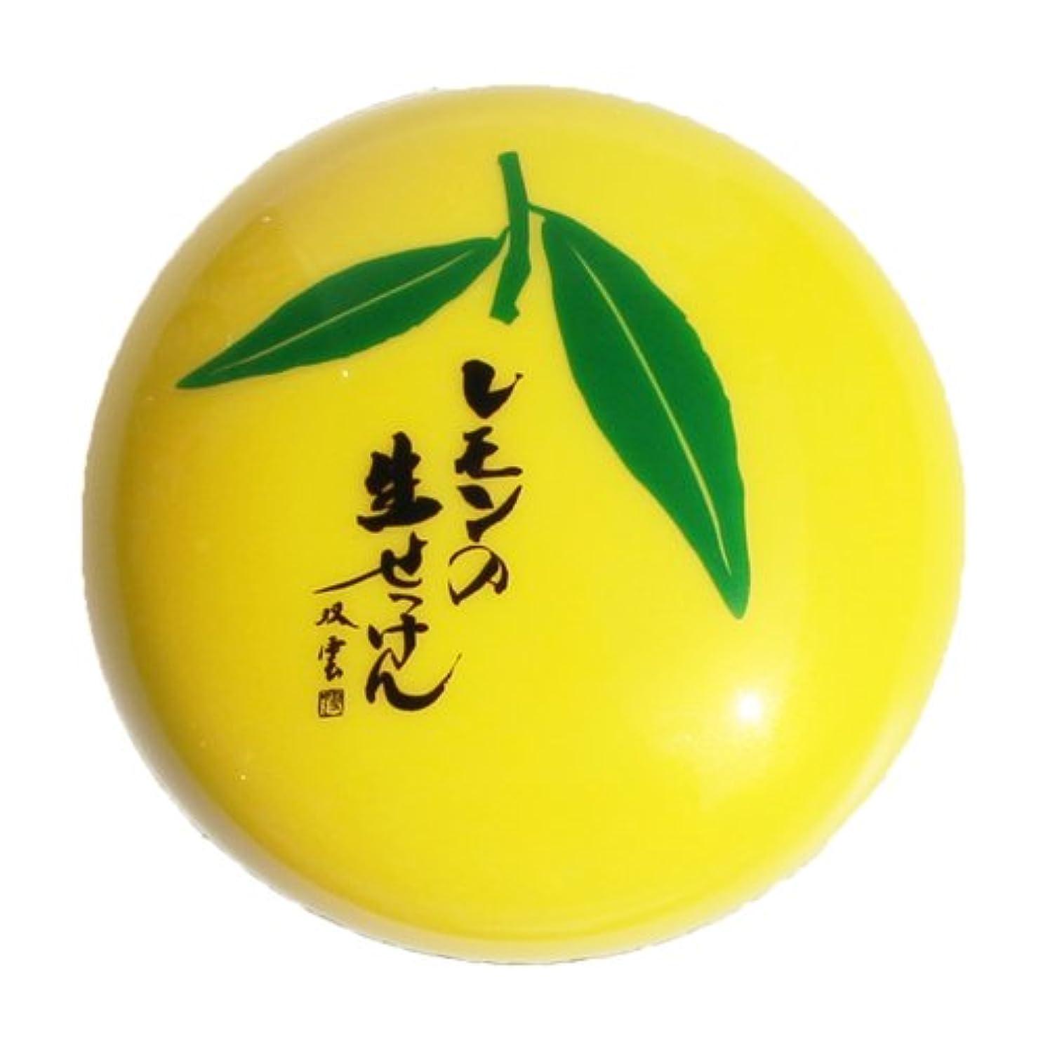 個人的に添加剤うん美香柑 レモンの生せっけん 50g