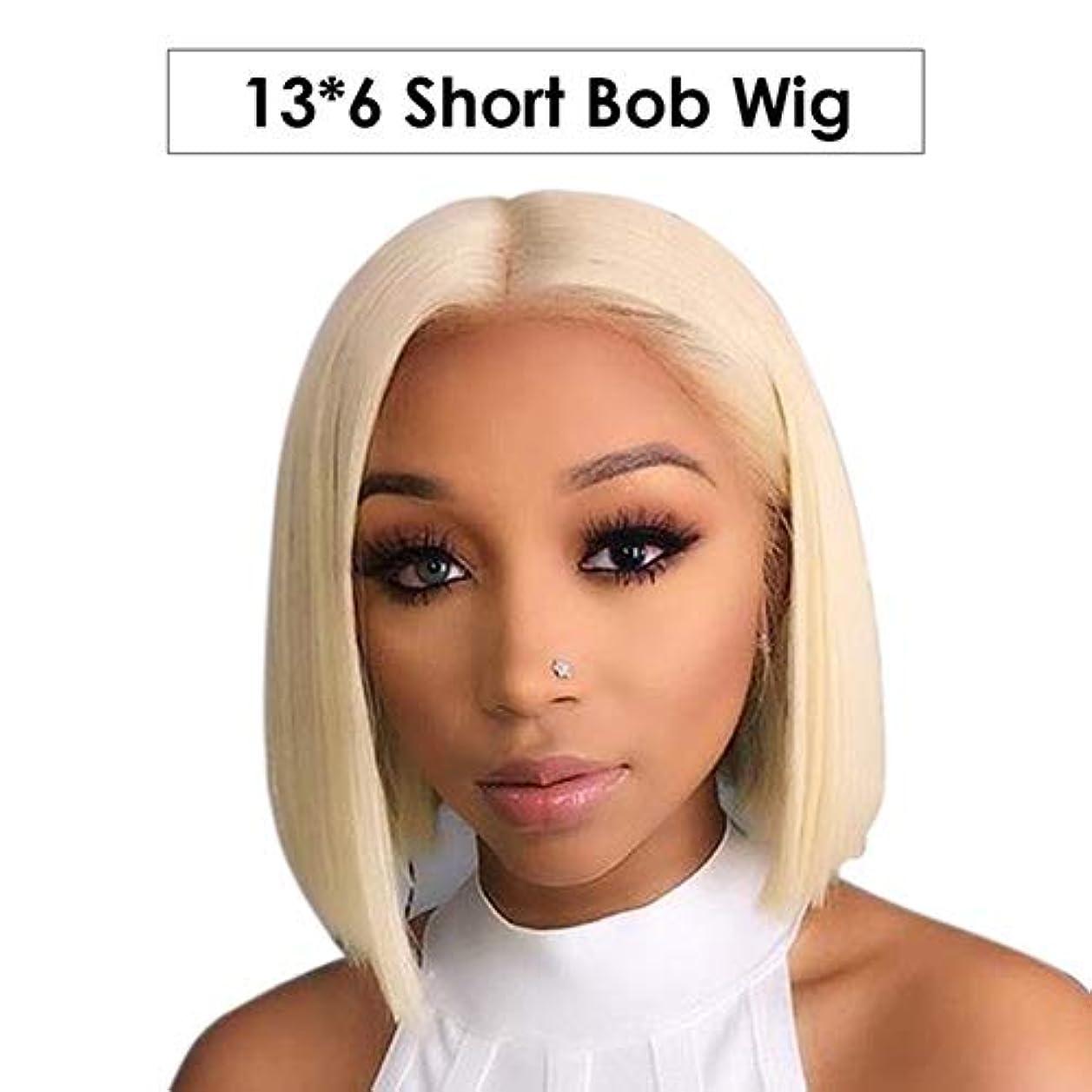 オペラ好み変動する美しく 13x6ブロンドレースフロントウィッグブラジル1B 613ショートボブレースフロントウィッグ人毛のために黒人女性透明なレースフロントウィッグ (Color : 613 Blonde, Density : 180%-12inches)