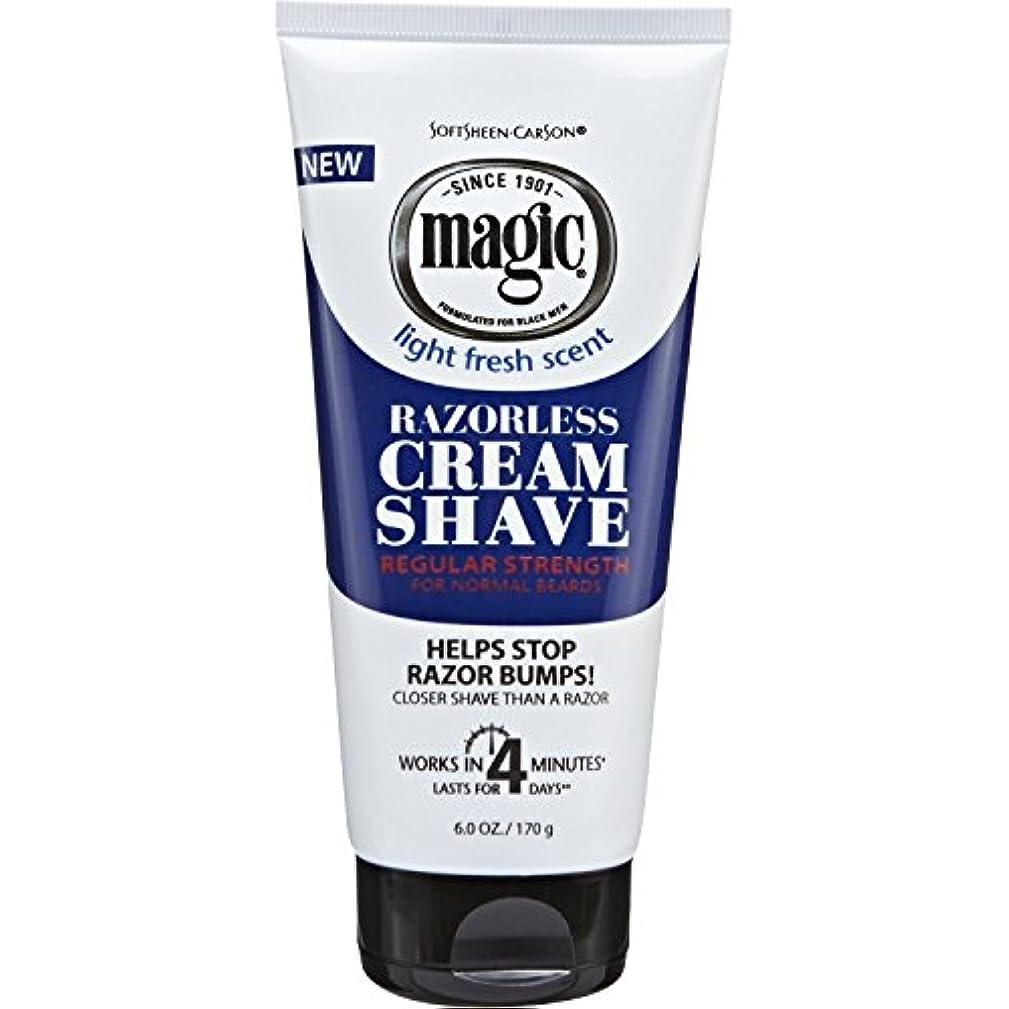 ラケットブラインド墓地Magic Regular Fragrant Shaving Cream 175 ml (並行輸入品)