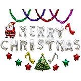 クリスマス飾り付け バルーンセット 装飾 壁飾り クリスマス飾り アルミバルーンセット 装飾 アルミニウム箔 豪華 飾り付け 風船 パーティー 学園祭 デコレーション バーKTV会場の装飾 (5種類)