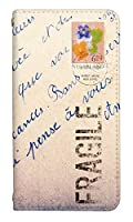 スマホケース 手帳型 ベルトなし so-02f ケース 5047-B. フラワースタンプB エクスペリア so-02f カバー [Xperia Z1 f SO-02F] エスクペリア ゼットワン エフ